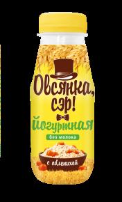 """""""Овсянка, сэр!"""" Йогуртно-овсяный напиток без молока с облепихой, 250 г, 6  шт"""