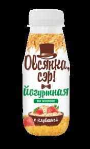 """""""Овсянка, сэр!"""" Йогуртно-овсяный напиток на молоке с клубникой, 250 г, 6  шт"""