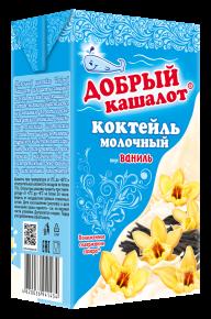 "Молочный коктейль ""Добрый кашалот"" ваниль, 1030 г, 12 шт"