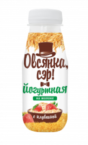 """""""Овсянка, сэр!"""" Йогуртно-овсяный напиток на молоке с клубникой, 250г, 6  шт"""